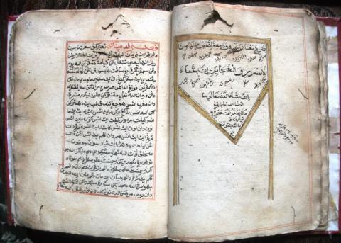 Pembahasan soal Gempa dalam Manuskrip Indonesia