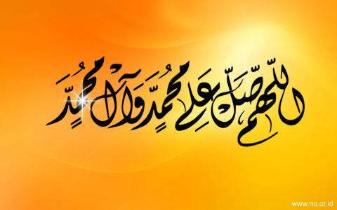 Makna 'Keluarga Muhammad' dalam Redaksi Shalawat