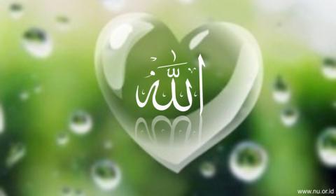 Termasuk Bid'ah adalah Menetapkan Arah bagi Allah