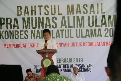 Pesan Kiai Ishomuddin ke Peserta Bahtsul Masail Pra-Munas Konbes NU