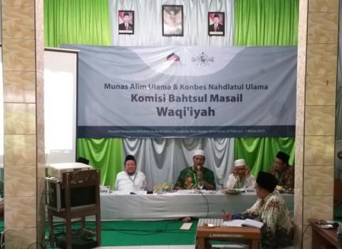 Para ulama di Komisi Waqi'iyah