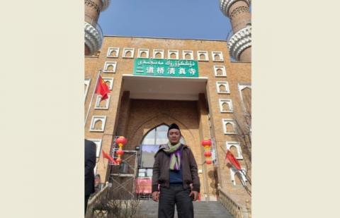 Aminul Fikar Masruri di Xinjiang