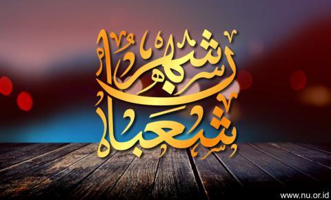 Khutbah Jumat: Yang Dilakukan Nabi di Bulan Sya'ban