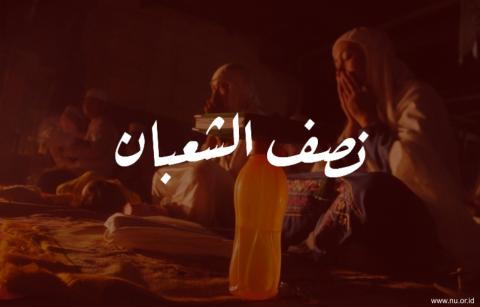 Malam Ahad Ini Nisfu Sya'ban, Berikut Amalan yang Dianjurkan