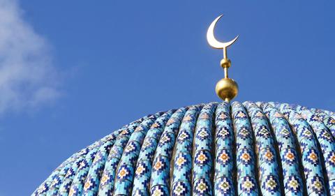Sebuah Studio Dansa di London Disulap Menjadi Masjid