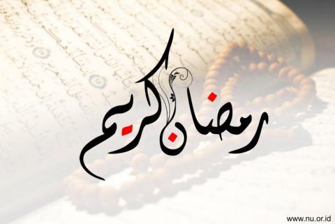 Bulan Suci Ramadhan dan Ibadah Menjaga Kesehatan Gambut