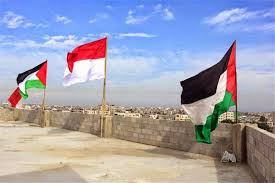 NU appreciates govt initiative to take up issues on Palestine