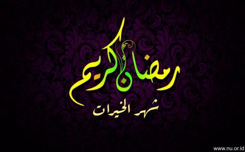 Semangat Ramadhan dan Tabayun di Era Post-Truth