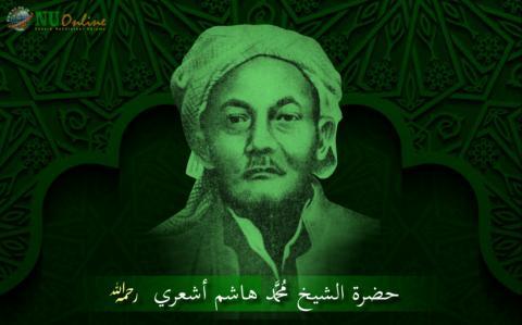 Ustadz Baru dan Peringatan Hadratussyekh KH Hasyim Asy'ari