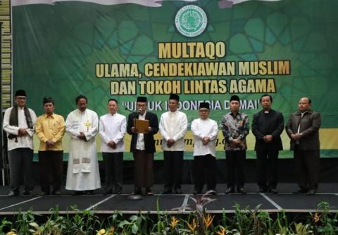 Multaqo Ulama Lampung Tegaskan People Power Bawa Kerusakan Besar