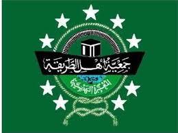 Sejarah Jam'iyyah Ahlith Thariqah aI-Muktabarah an-Nahdliyah atau JATMAN