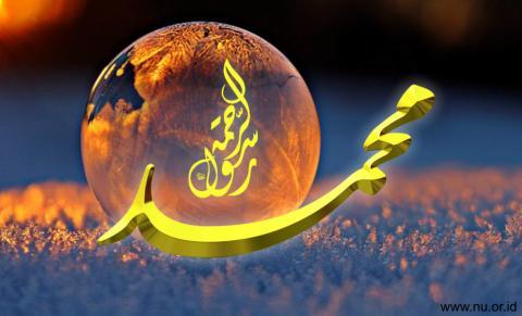 Yang Membuat Nabi Muhammad Menangis