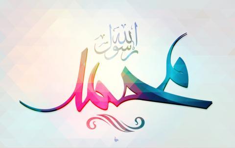 Kenapa Nabi Muhammad Baru Haji pada Tahun Ke-10 Hijriyah?