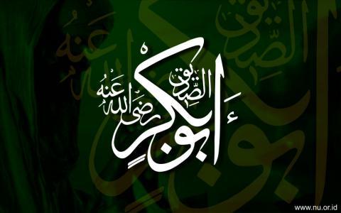 Lafal Salam di Makam Sayyidina Abu Bakar dan Sayyidna Umar