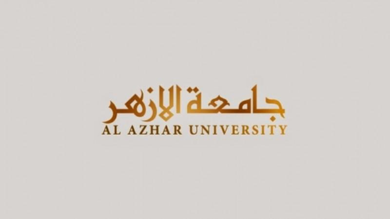Beasiswa tersebut merupakan buah dari pertemuan Ketum PBNU dan Grand Syekh Al-Azhar di gedung PBNU