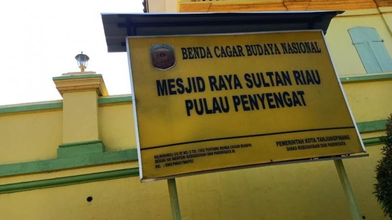 Masjid Sultan Riau, Tertua di 'Negeri Segantang Lada'
