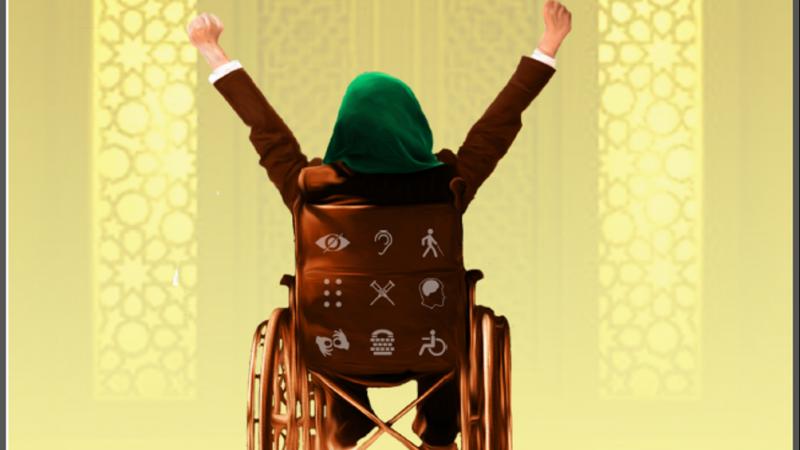 Memberi Ruang Kelompok Disabilitas untuk Mengabdi dan Berkreasi
