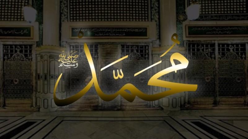 Kala Nabi Muhammad Memerah Susu untuk Keluarga Khabab