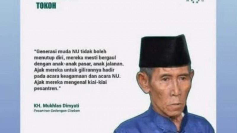 Innalillah, Sesepuh Pesantren Gedongan Cirebon KH Mukhlas Dimyathi Wafat