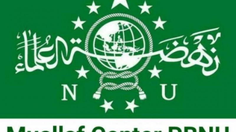 Logo Muallaf Center PBNU