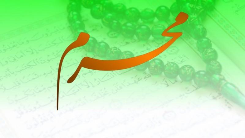 Khutbah Jumat: Keistimewaan Muharram dan Hikmah Hijrah