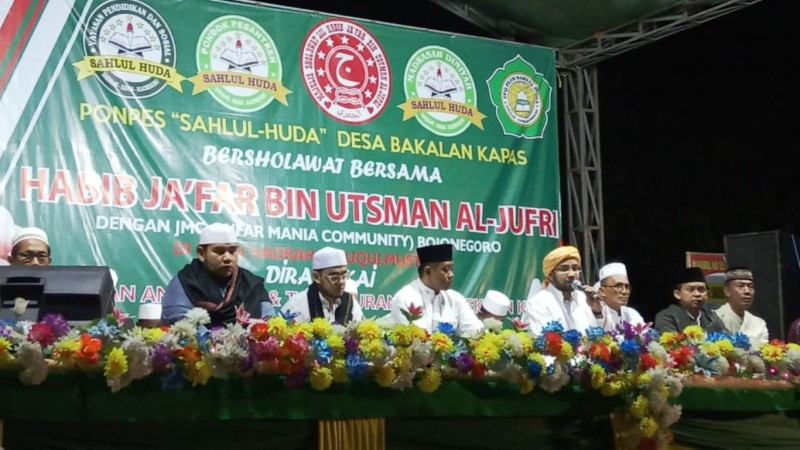 Habib Dja'far: Muharram Sarana Meningkatkan Iman dan Takwa