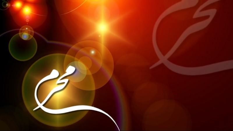 Khutbah Jumat Bulan Muharram