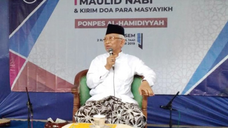 KH Musthofa Bisri (Foto: NU Online/Misbachul Munir)