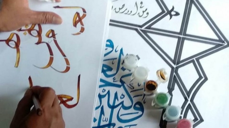 Latihan, Seni, dan Kaligrafi