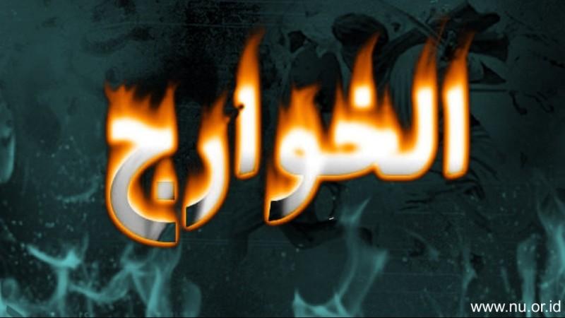 Sejarah Khawarij dari Masa ke Masa