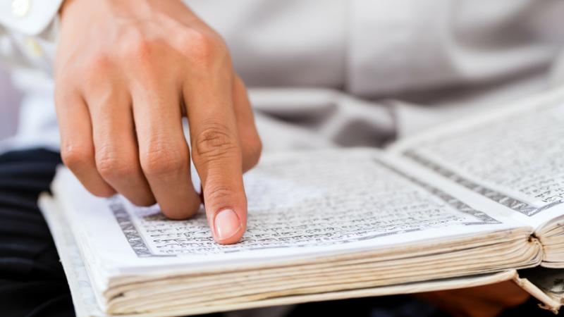 Inilah Tiga UIN dengan Indeks Kemampuan Baca Tulis Al-Quran Terendah