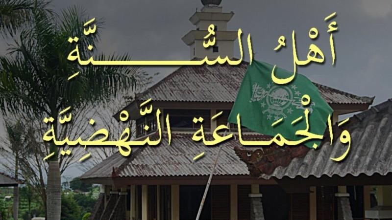 Kontribusi Ulama Ahlussunah wal Jamaah bagi Umat Islam