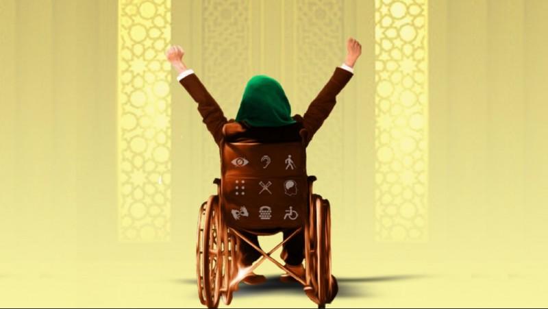 Islam dan Penguatan Hak Penyandang Disabilitas