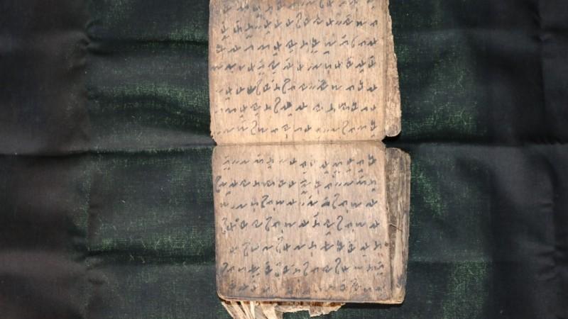 Mengungkap Rekam Jejak Sejarah dalam Naskah Kuno