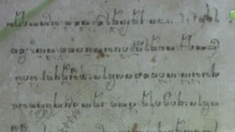 Manuskrip Keagamaan Telah Banyak Terkumpul, Tapi Belum Termanfaatkan