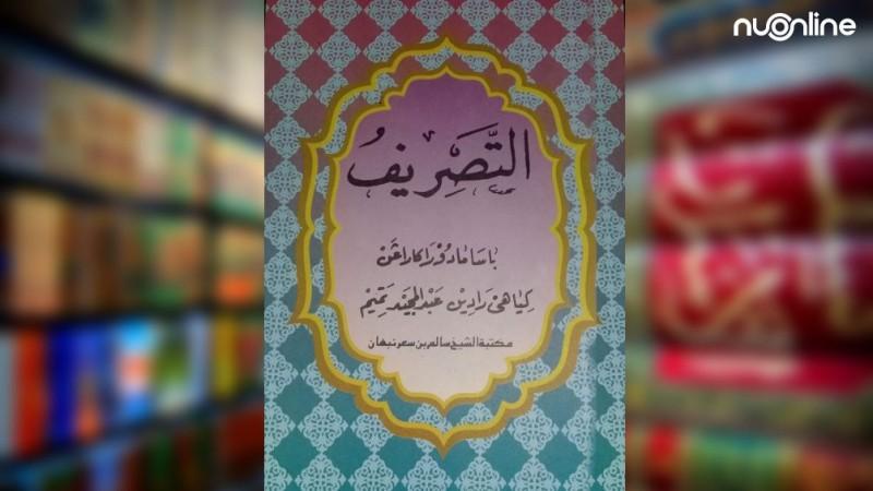 Kitab At-Tashrif Karya Ulama Madura, Santri KH Hasyim Asy'ari