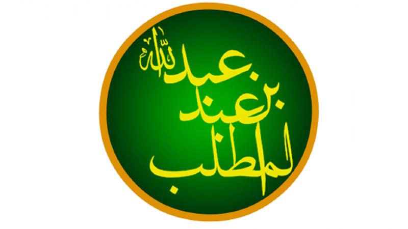 Harta Peninggalan Sayyidina Abdullah