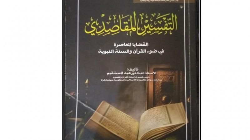 Tafsir al-Maqashid, Kitab Pegangan Tafsir Islam Wasathiyah
