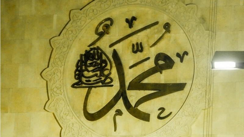 Nabi Muhammad dan Persoalan Rumah Tangga Sahabatnya