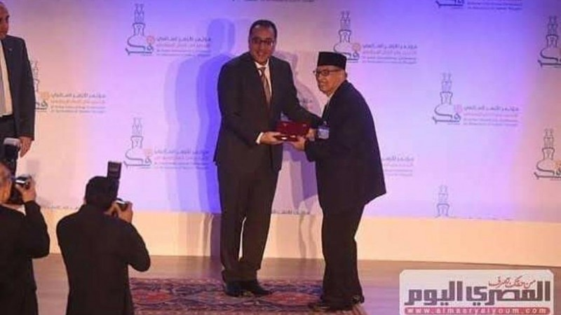 Konsisten Kembangkan Islam Moderat, Pemerintah Mesir Anugerahkan Bintang Kehormatan kepada Prof Quraish Shihab