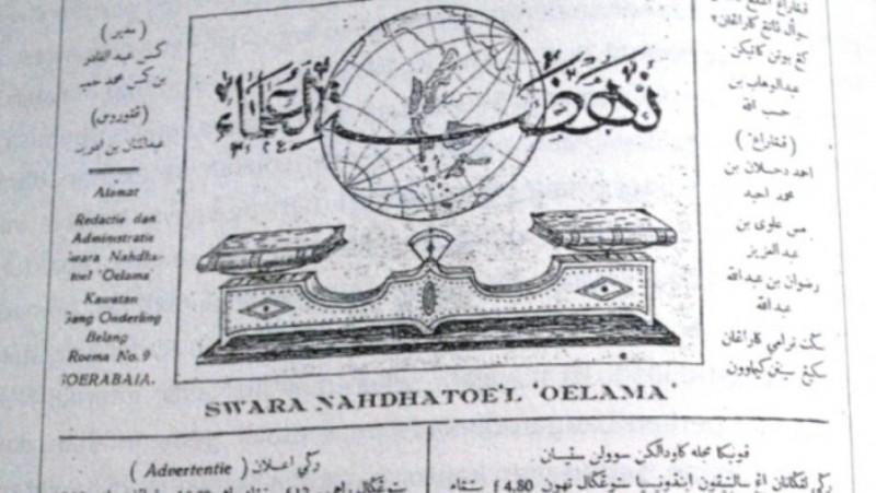 Pers NU (Bagian I): Sebelum Indonesia Merdeka