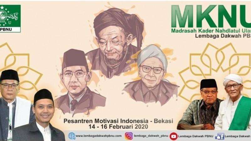 Rais Aam dan Ketum PBNU Bakal Hadiri MKNU di Pesantren Motivasi Indonesia Bekasi