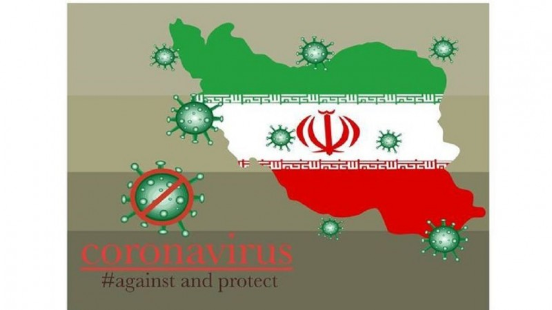 Positif Corona, Seorang Ulama Iran Meninggal Dunia