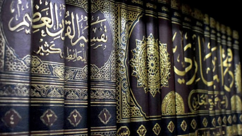 Tafsir Surat Al-Baqarah Ayat 9