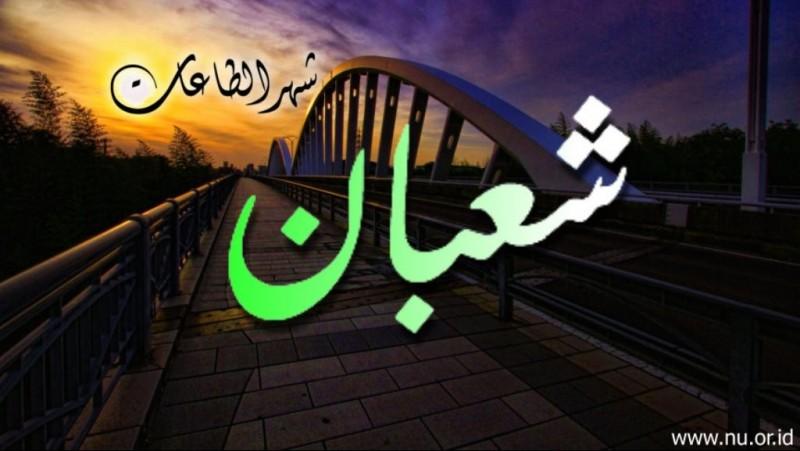 Khutbah Jumat: Mendaki Ridha Allah di Bulan Sya'ban