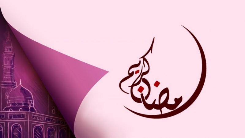 Kajian Fiqih Jelang Ramadhan