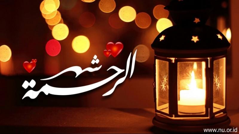 Kumpulan Khutbah Bulan Ramadhan