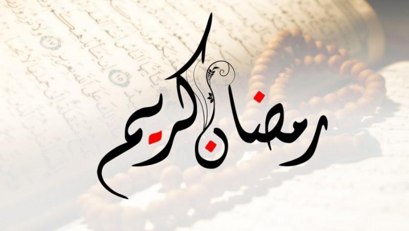 Hadits 15 Ramadhan Hari Jumat Ada Musibah Besar, Bisakah Dipercaya?