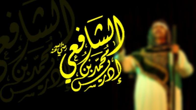 Hari-hari Imam Syafi'i Selama Bulan Ramadhan