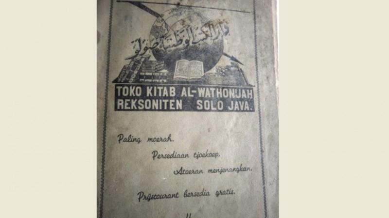 Riwayat Toko Kitab di Solo di Tahun 1930-an